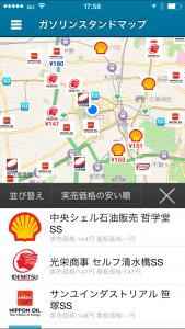 ガソリンスタンドマップ