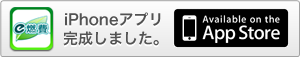 ios_app_store_banner